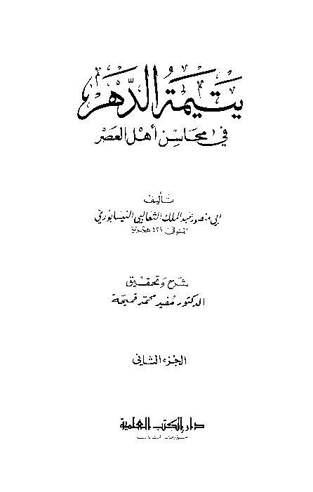 02 4388.pdf