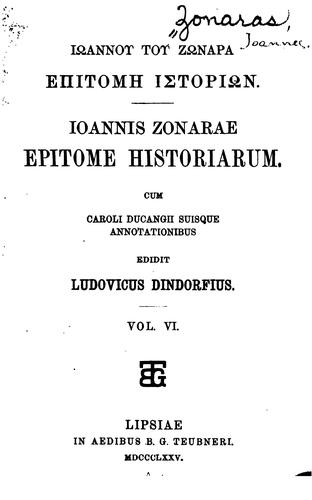 Download Epitomē historiōn.