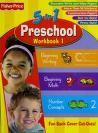 Cover of: Fisher Price Preschool 5-in-1 Workbook Book 1 (Fisher-Price 5 in 1 Workbooks)