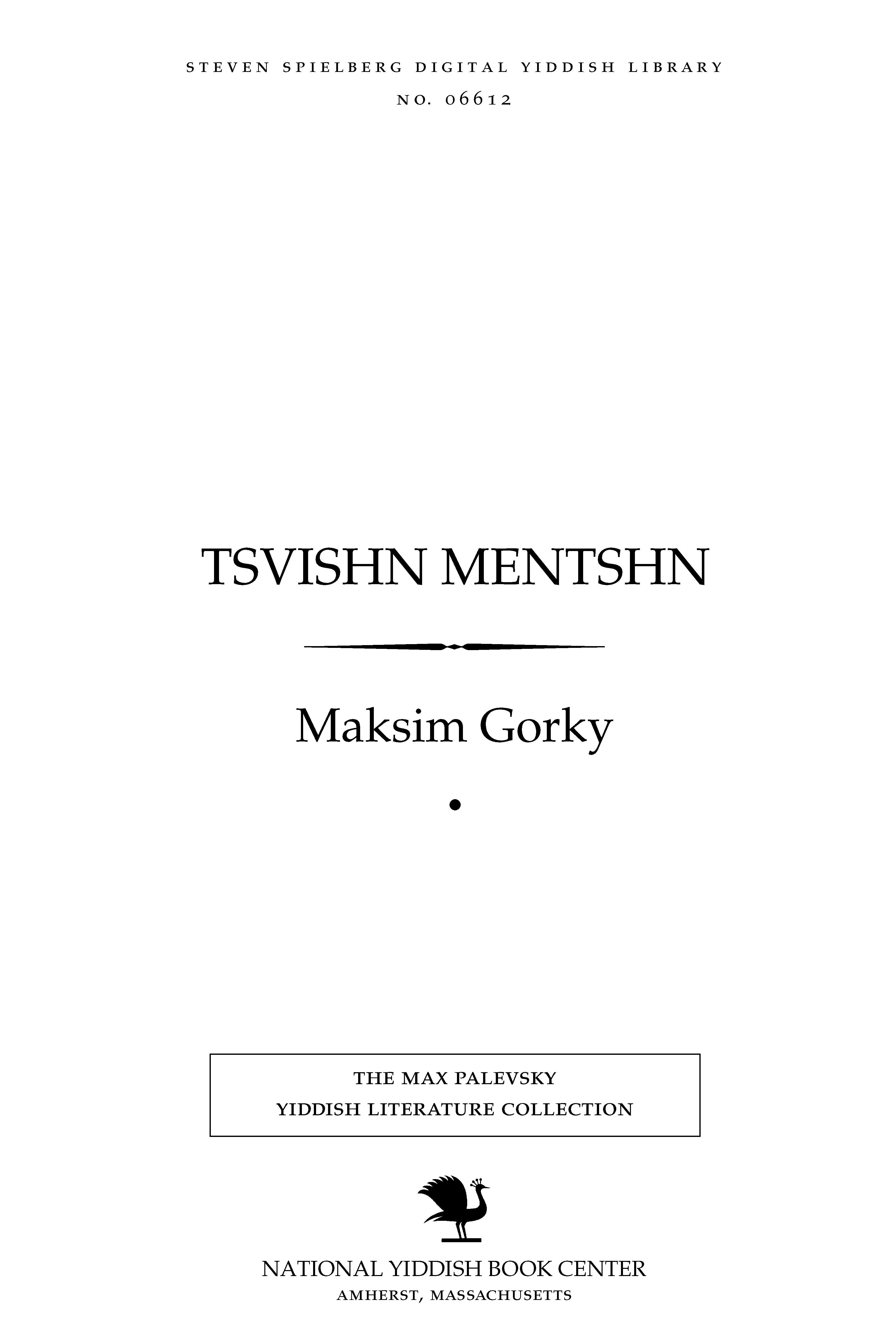 Cover of: Tsṿishn menṭshn