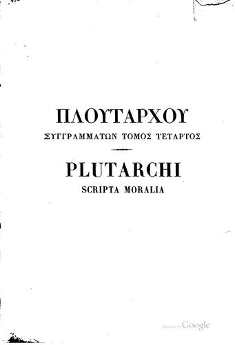 Ploutarchos Syngrammatōn = by Plutarch